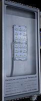 """Світлодіодний світильник """"Techmics - 50"""""""