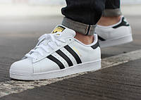 Кроссовки мужские Adidas Superstar
