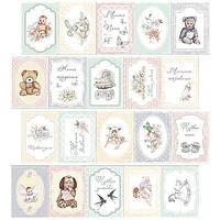 Карточки для декора Baby Shabby (рус) набор 1