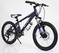 Велосипед Blast, S-300, 20 дюймов. Скоростной велосипед, подростковый велосипед хит продаж, новинка, фото 1