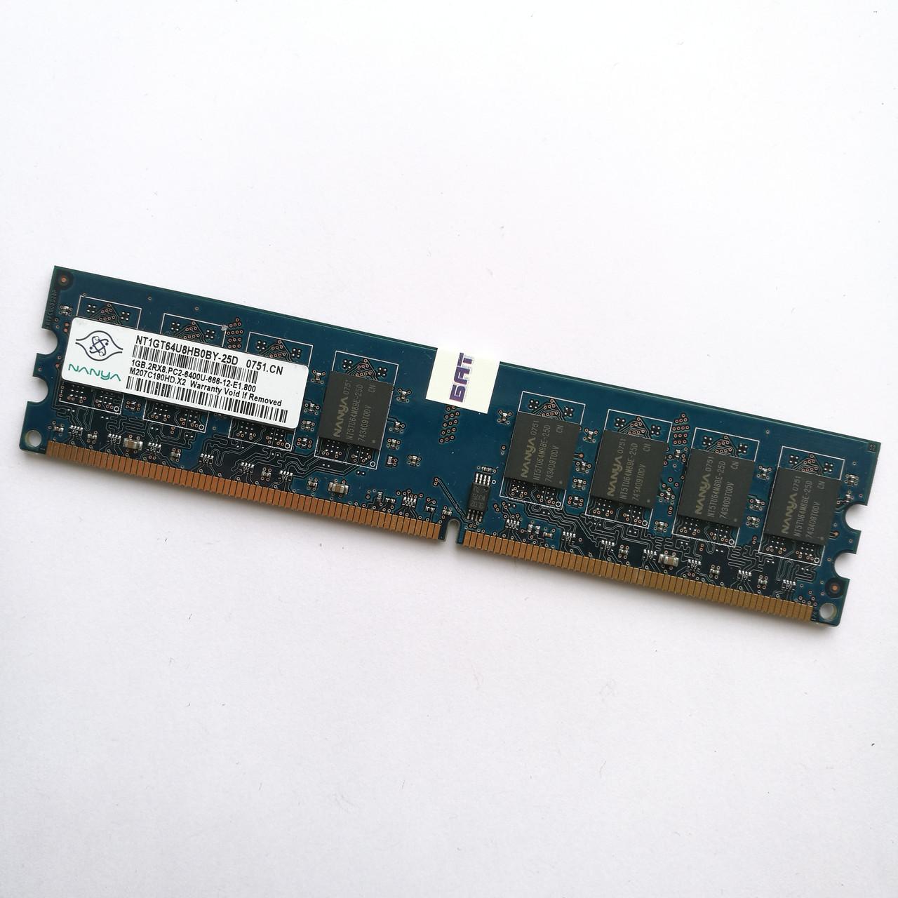 Оперативная память Nanya DDR2 1Gb 800MHz PC2 6400U CL6 (NT1GT64U8HB0BY-25D) Б/У
