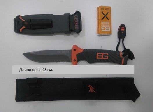 Нож туристический в чехле с огнивом и свистком GERBER BEAR GRYLLS