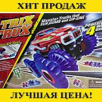 Трасса МОНСТР ТРАКИ ( Trix Trux ) 2 машинки в комплекте, фото 1