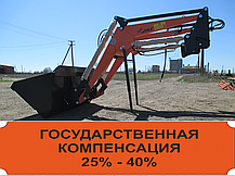 Погрузчик Фронтальный Быстросъёмный НТ-1200 на МТЗ и ЮМЗ Самовывоз, фото 3