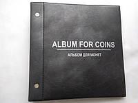 Альбом для монет и купюр