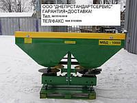 Разбрасыватели минеральных удобрений МВД-900, МВД-1000, МВУ-0,5 и запчасти