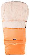 Зимний конверт Womar (Zaffiro) №20 с удлинением  светло-оранжевый