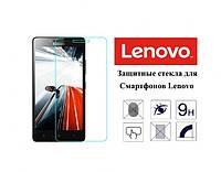 Стекло на Lenovo S860 закаленное защитное для экрана мобильного телефона, смартфона.