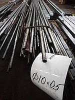 Труба круглая стальная бесшовная  горячекатаная 10х0,5 ГОСТ 8732-78 ст.20