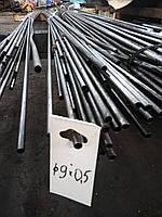 Труба круглая стальная бесшовная горячекатаная  9х0,5  ГОСТ 8732-78 ст.20