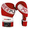 Боксерские перчатки PowerPlay 3023 A красно-белые [натуральная кожа] 12 унций, фото 3