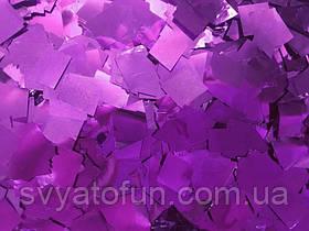 Конфетти Квадрат, фиолетовый, металлик, 50г