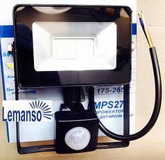 Светодиодный прожектор с датчиком движения 20 ват IP65  LEMANSO   LMPS27