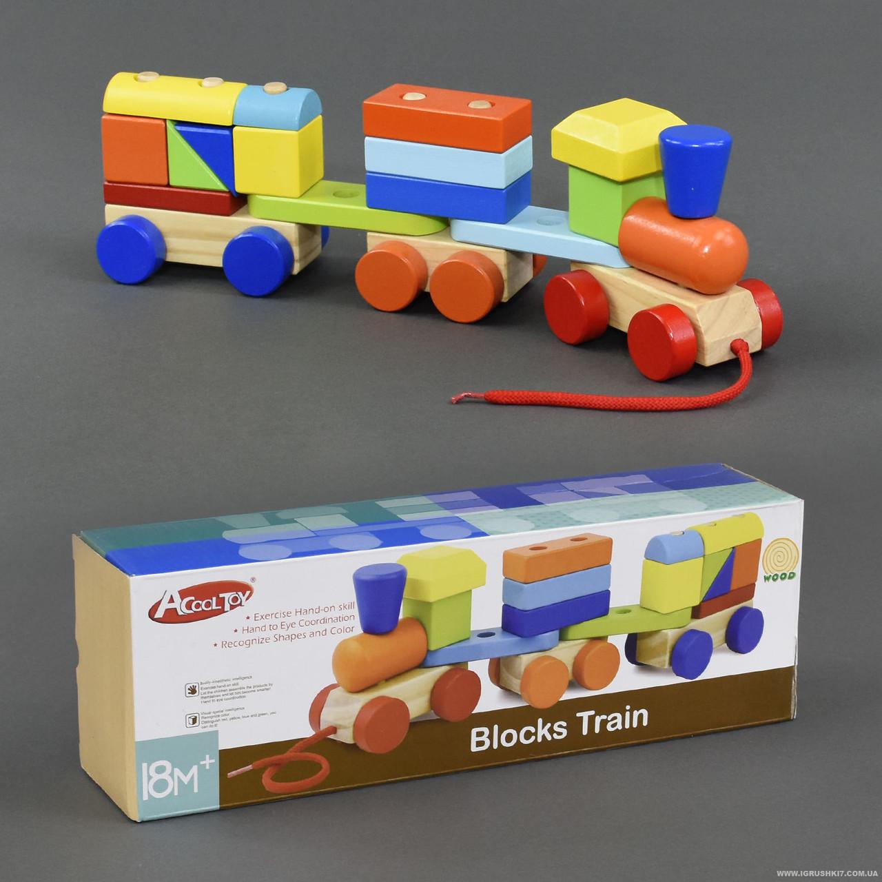Деревянная игрушка С 23073 (28) Паровозик