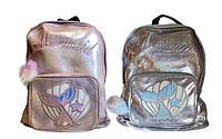 Рюкзак підлітковий для дівчинки Kidis ХВІСТ Русалки 13688 (8803), 37 * 31 * 13 см