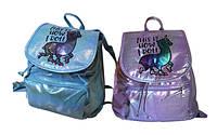 Рюкзак подростковый для девочки Kidis ЛАМА 33*28*12см фиолетовый/голубой