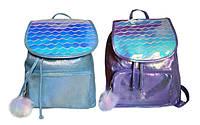 Рюкзак подростковый для девочки Kidis ЧЕШУЯ РУСАЛКИ33*28*12см фиолетовый/голубой/розовый