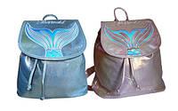 Рюкзак підлітковий для дівчинки Kidis ХВІСТ Русалки 13691 (8810), 33 * 28 * 12 см