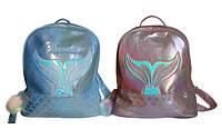 Рюкзак підлітковий для дівчинки Kidis РУСАЛКА 13687 (8806), 35 * 31 * 12 см