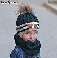 Детская шапка для мальчика с хомутом