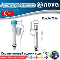 """Поплавковый клапан нижней подачи воды 1/2"""" пластиковая резьба 15 бар NOVA (7016)"""