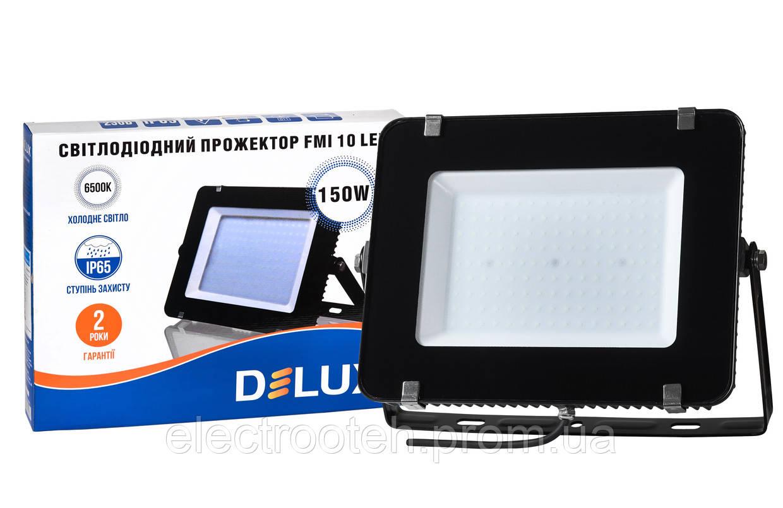 Прожектор світлодіодний FMI 10 LED 150Вт 6500K IP65