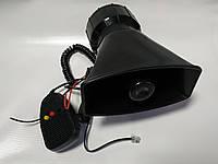 СГУ 3зв. 40W DL-90103 крякалка спец сигнал спецсигналы сирена сирены для авто