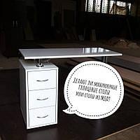 Делают ли маникюрные глянцевые столы или столы из МДФ?
