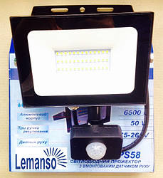 Светодиодный прожектор с датчиком движения 50 ват IP65  LEMANSO  LMPS58