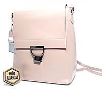 Женский повседневный кожаный рюкзак-сумка Galanty, нежно-розового цвета