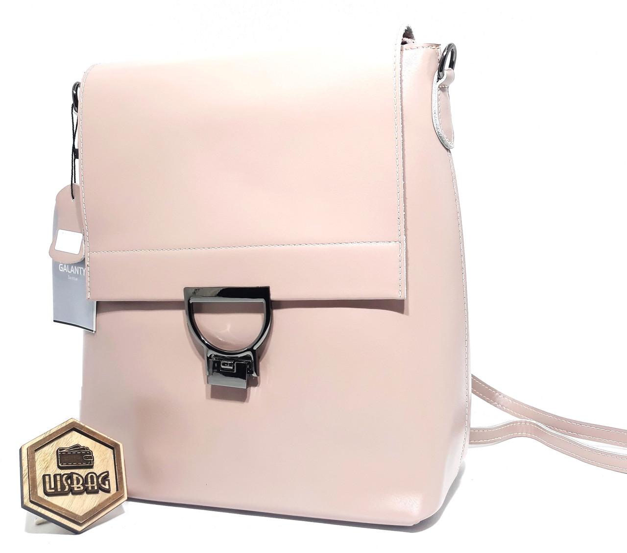 cae053094cc6 Женский повседневный кожаный рюкзак-сумка Galanty, нежно-розового цвета