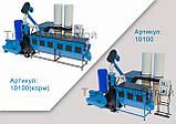 Оборудование для производства пеллет и комбикорма МЛГ-1000 COMBI (производительность 700 кг\час), фото 2