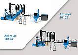 Оборудование для производства пеллет и комбикорма МЛГ-1000 COMBI (производительность 700 кг\час), фото 4