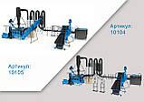 Оборудование для производства пеллет и комбикорма МЛГ-1000 COMBI (производительность 700 кг\час), фото 5