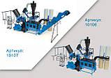 Оборудование для производства пеллет и комбикорма МЛГ-1000 COMBI (производительность 700 кг\час), фото 6