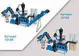 Оборудование для производства пеллет и комбикорма МЛГ-1000 COMBI (производительность 700 кг\час), фото 7