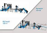 Оборудование для производства пеллет и комбикорма МЛГ-1000 COMBI (производительность 700 кг\час), фото 8