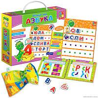 Больше чем Азбука - VT 2801-05 (14) Vladi Toys