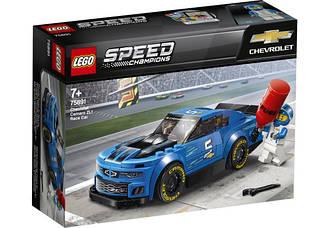 Lego Speed Champions Гоночный автомобиль Chevrolet Camaro ZL1 75891