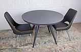 Круглий стіл розкладний AUSTIN (Остін) 110/145 см скло графіт Nicolas (безкоштовна адресна доставка), фото 4