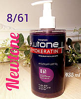 Тонирующая маска для волос( НЬЮТОН) NEWTONE ESTEL 8/61 Светло-русый фиолетово-пепельный, 435 мл.