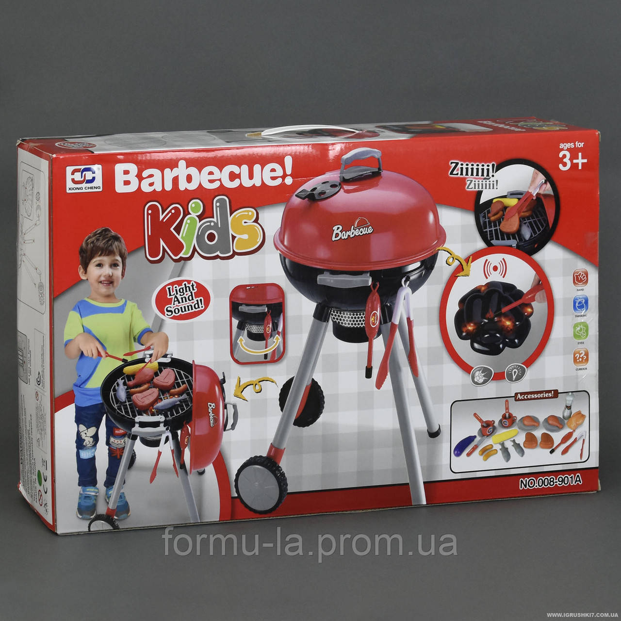 Игровой набор Барбекю 008-901 А на батарейках