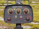 Металлоискатель Golden Mask 4 Pro, фото 2