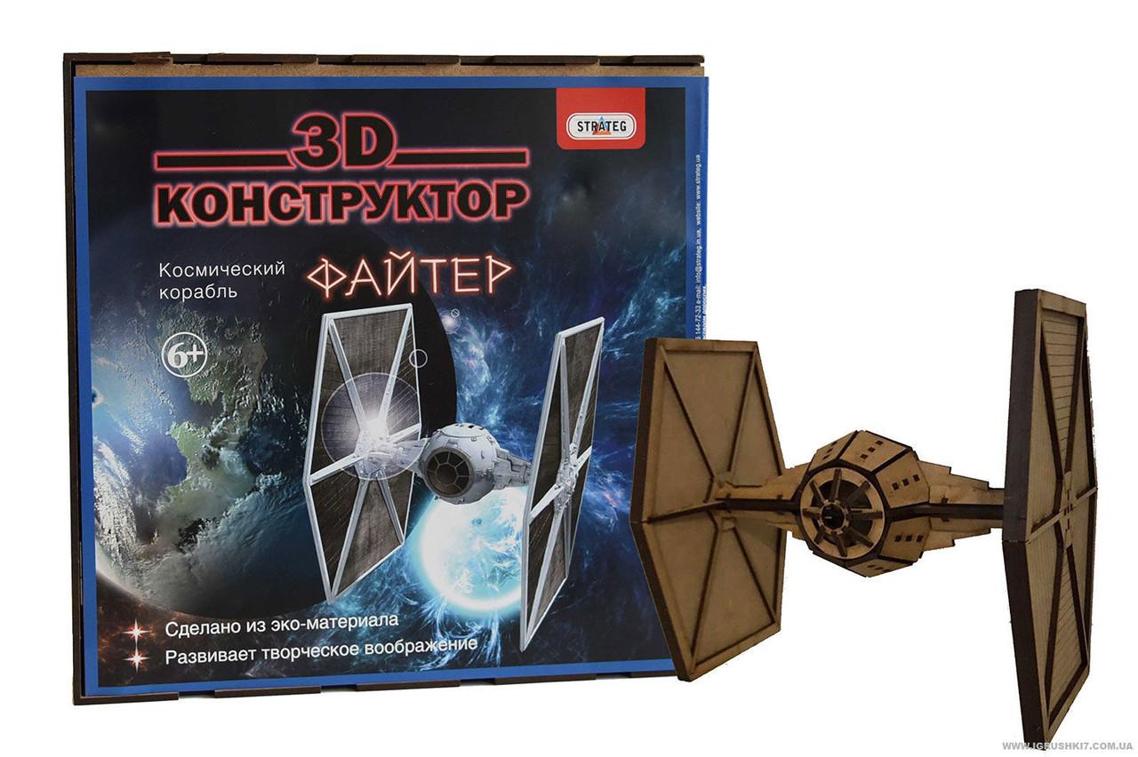Деревянный конструктор Космический корабль ФАЙТЕР STRATEG