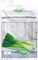 Семена лука порей Булгари гигант 0.5 г. Профнасиння