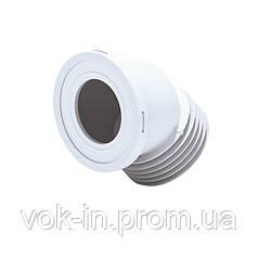 Ani Plast Колено 45° для унитаза с уплотнением, выпуск 115 мм