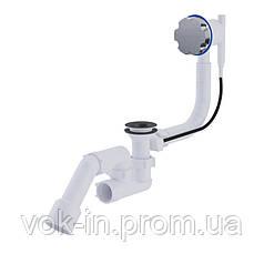 """Ani Plast Сифон полуавтомат для ванны, с ревизией, выпуском и переливом 11/2"""" (выход 50 мм)"""