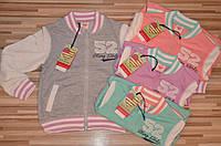Трикотажный жакет для девочек Гло Стори 92-122