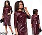 Батальное платье миди с кружевом (черный) 826604, фото 2