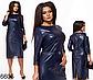 Батальное платье миди с кружевом (черный) 826604, фото 3